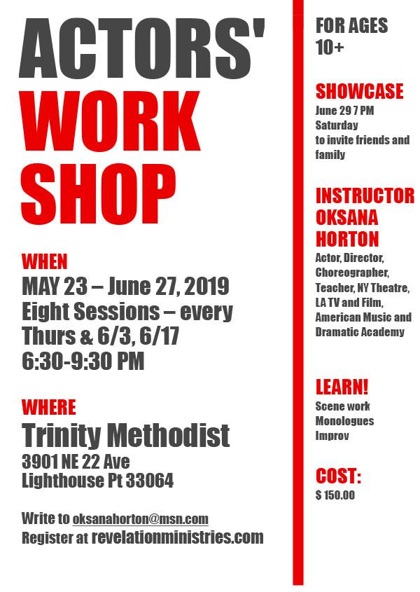 Actor's Workshop